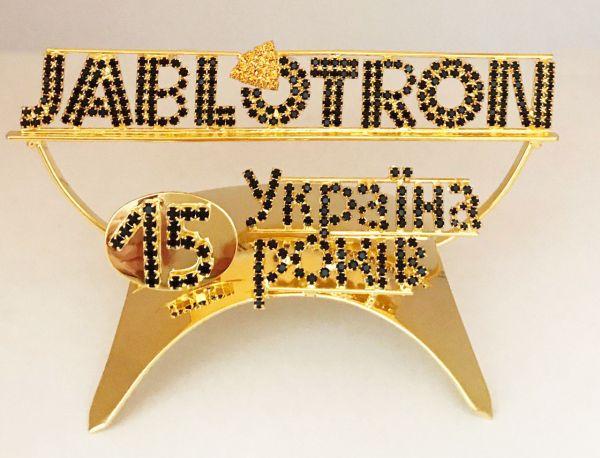 jablotron3